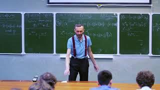 ABC-гипотеза. Лекция 2. Алексей Савватеев (УДП, МФТИ)