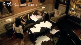 HOMME(창민&이현) _ Because I`m sorry (들리지 않는 말) (Five fingers OST Part.2) MV Mp3