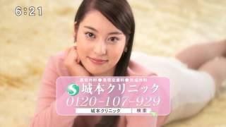 城本クリニック かわいいCM つのだ香澄 話題 R-1ぐらんぷり2017優勝 ア...