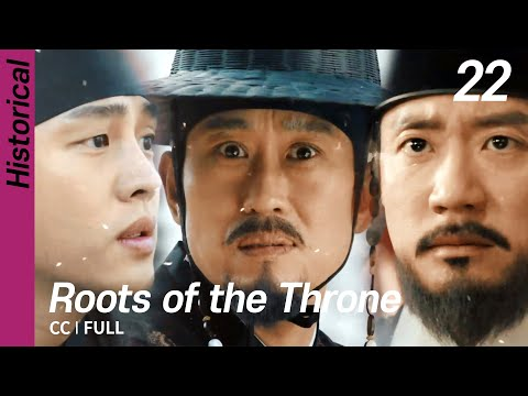 [CC/FULL] Roots Of The Throne EP22 | 육룡이나르샤