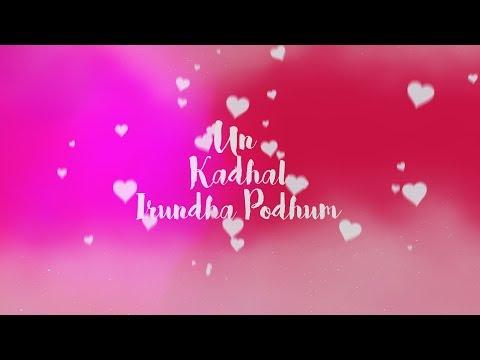 Un Kadhal Irundhal Podhum | Lyrical Video Song | Cyril Studios | Abilash