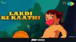 Lakdi Ki Kaathi | Hanuman Da Damdaar | Animated Music Video