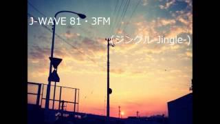 【アコースティックボサノバ(Bossa Nova)バージョン】J-WAVE・ジング...