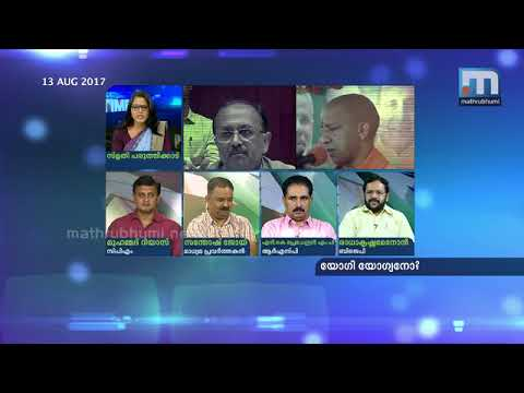 Is Yogi eligible to continue as the Chief Minister? | Super Prime Time Part 2 | Mathrubhumi News