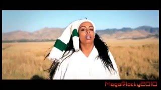 Hawwii H Qananii - Beenn Narraa ቢን ናራ (Oromiffa)
