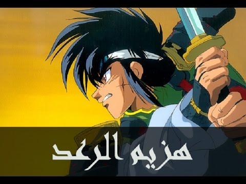 hazim ra3d