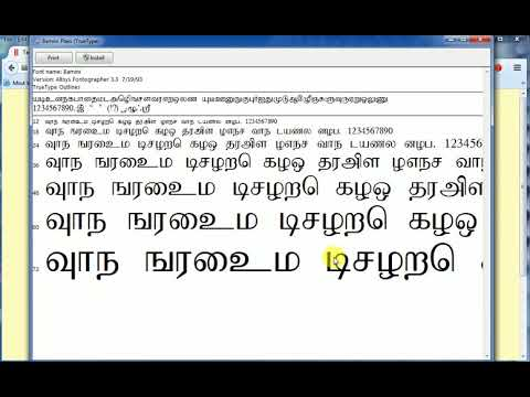Tamil Typing Bamini In Notepad