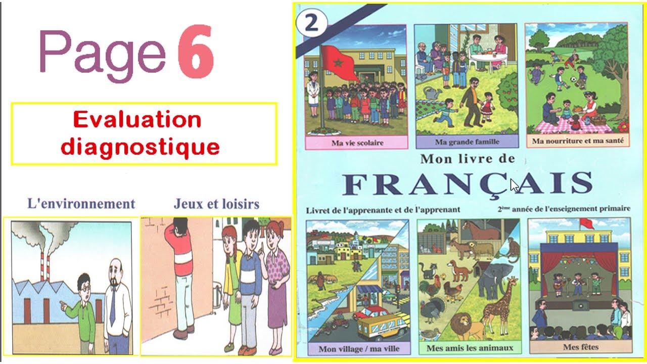 Download Activités orales 2aep -  Environnement et Loisirs -  page 6 -  Mon livre de français