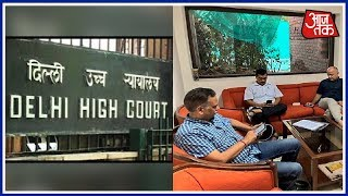 Who Authorised Arvind Kejriwal's Sit-in Protest At L-G Office, Asks Delhi High Court