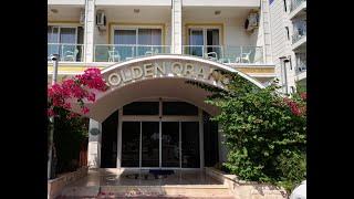 Завтрак в ОТЕЛЕ КОЛИБРИ Обзор отеля Golden Orange