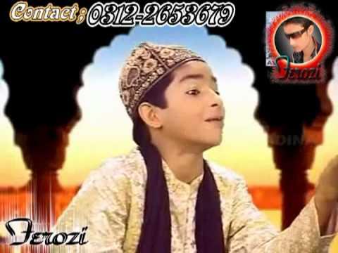 Ramzan Special  By Rais Anees Sabri Qawwal India FEROZI