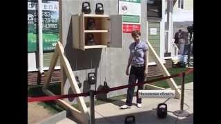 ТАМАК. Доступный энергоэффективный дом.(Новостной репортаж с открытия демонстрационного дома., 2015-07-30T08:09:35.000Z)