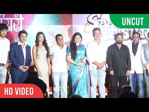 UNCUT - Sajan Chale Sasural 2 And Radha Murari Movie Launch | Sonal Mintaro, Adnan Sajid Khan