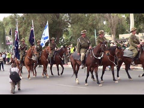 Beer - Sheva, 31.10.2017. Australian Light Horse, 100 years of ANZAC.