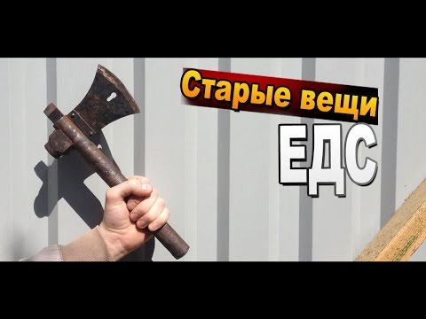 Мультитул ЕДС / Универсальный топор молоток лопата пила из СССР
