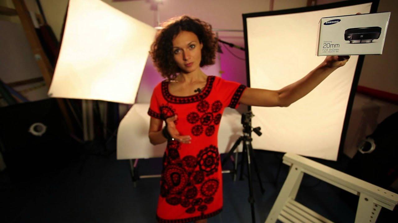 DigitalPhoto - Уроки по фотографии 6 - YouTube