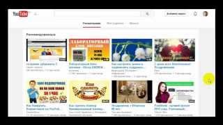 Легальная музыка для видеороликов(, 2015-05-11T11:12:18.000Z)