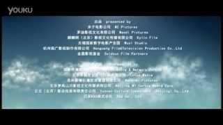 Chinese - Japanese Film.