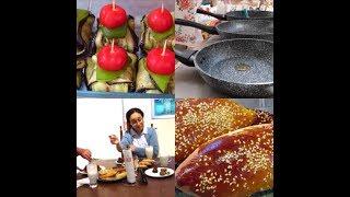اقضوا يوم رمضاني كامل معي ...مائدة الافطار ..روتين رمضان..صينية البادنجان بطريقة جديدة ومعجنات تركية