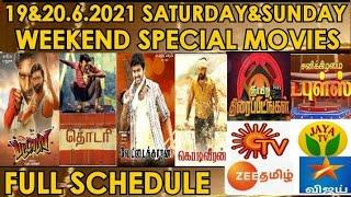 19&20.6.2021 Sat&Sunday Weekend Special Movie List Schedule Sun tv Zee tamil Jaya tv Smart P