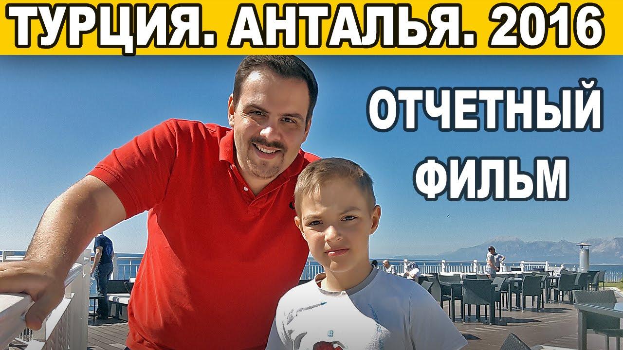 Кино русская блять в турции на массаже фото 228-419