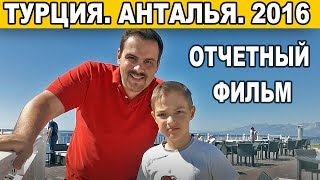 видео Туры от travel-bl.ru
