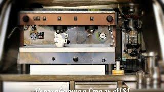 Мобильная кофейня , кофемобиль , кофе на колесах - Премиум - Del Centra(Мобильная кофейня Премиум - от компании Del Centra. Самый оптимальный вариант переоборудования Вашего авто..., 2014-02-28T07:03:06.000Z)
