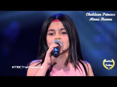Chaldean Princess Mirna Hanna third round at The Voice 2016