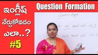 Learn English Easily to Speak   Spoken English Classes For Beginners    Suman TV Education