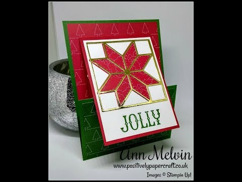 #2 Festive Friday Quilted Christmas Fancy Fold Gift Card Holder