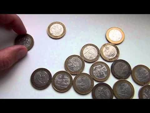 Юбилейные монеты России стоимость