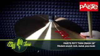 """PAISTE PST7 Thin Crash 18"""""""