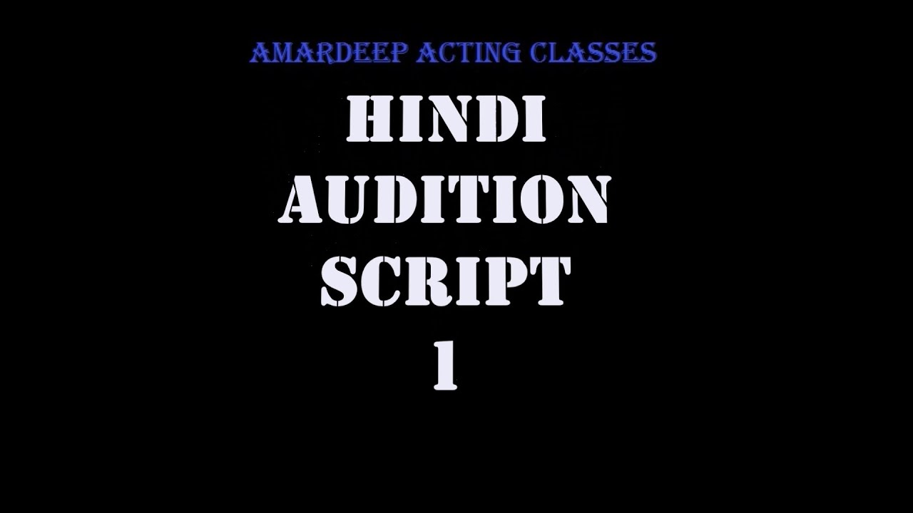 Scripts 1 | Hindi audition script // Monologue // acting audition सुनिए  सुनिए भरे