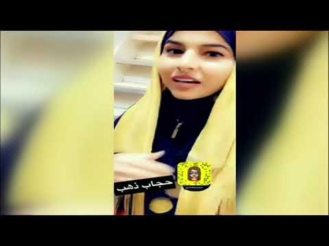 حجاب مصنوع من الذهب ترتديه #امرأة من #الكويت #بي_بي_سي_ترندينغ  - 19:54-2018 / 12 / 4