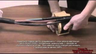 Соединительная муфта 3М 3121 для кабеля КГ, КГН.(, 2011-09-11T16:47:52.000Z)