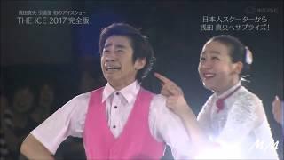 名古屋公演.