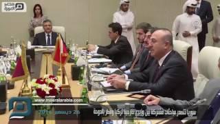مصر العربية | سوريا تتصدر مباحثات مشتركة بين وزيري خارجية تركيا وقطر بالدوحة