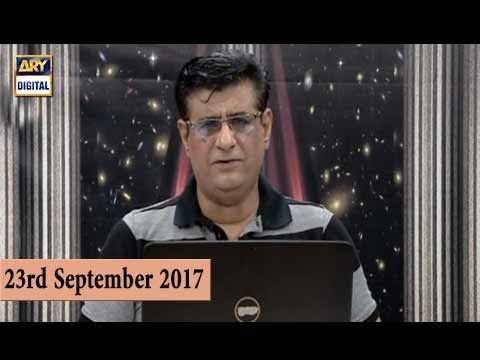 Sitaroon Ki Baat Humayun Ke Saath - 23rd September 2017 - Ary Digital