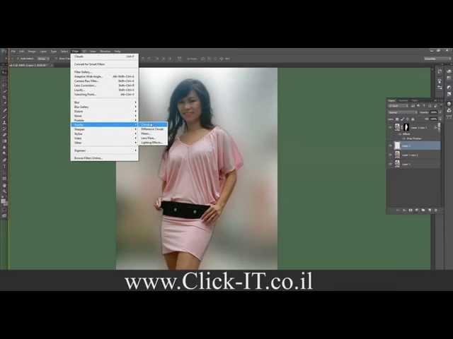 קליקיט פיתוח עסקי באינטרנט - לימוד פוטושופ - Lighting