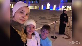 Наше путешествие в ОАЭ - Абу-Даби, Дубай, Шарджа ????????????