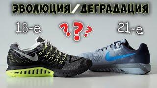 a8552470 Кроссовки Nike Run купить в Украине. Выбрать недорого из 1 565 ...