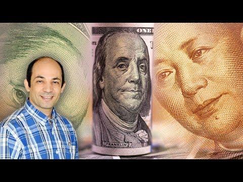 أخطر 10  اسئلة  عن الدولار الأمريكى