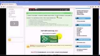 Регистрация домена, покупка хостинга