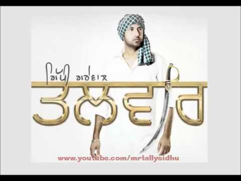 waheguru waheguru - gippy grewal (album - talwar)