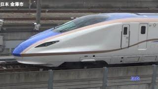 日本鐵道列車印象(2)JR金澤站 北陸新幹線列車