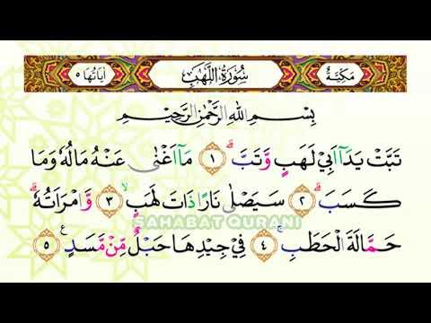 juz-amma-anak-|-surat-al-kafirun,-surat-an-nashr-&-surat-al-lahab-|-murottal-juz-30---juz-amma-merdu