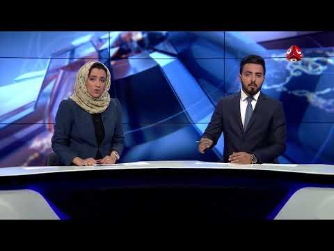 اخر الاخبار | 25 -04 -2018 | تقديم هشام الزيادي و اماني علوان | يمن شباب