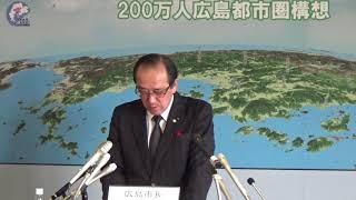 市長記者会見(2018年2月8日)