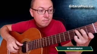 Семь сорок (7:40) на гитаре | Александр Фефелов