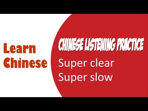 Learn Chinese🙆Super-slow Super-clear Chinese Listening Practice!!!